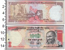 Изображение Банкноты Индия 1000 рупий 0  UNC-