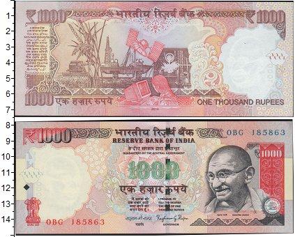 Картинка Банкноты Индия 1.000 рупий  0