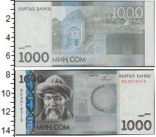 Изображение Банкноты Киргизия 1000 сом 2010  UNC-