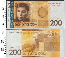 Изображение Банкноты Киргизия 200 сом 2010  UNC