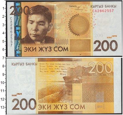 Картинка Банкноты Киргизия 200 сом  2010