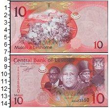 Изображение Боны Лесото 10 малоти 0  UNC-