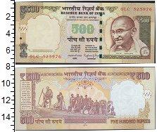 Изображение Банкноты Индия 500 рупий 0  UNC-