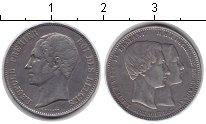 Изображение Монеты Бельгия 5 франков 1853 Серебро XF- Бракосочетание. Issu