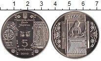 Изображение Монеты Украина 5 гривен 2010 Медно-никель Proof- Ткаля