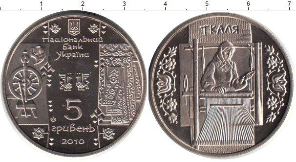 Картинка Монеты Украина 5 гривен Медно-никель 2010