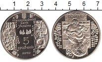 Изображение Монеты Украина 5 гривен 2010 Медно-никель Proof- Гончар