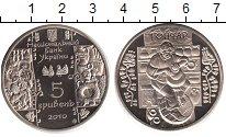 Изображение Монеты Україна 5 гривен 2010 Медно-никель Proof-
