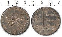 Изображение Монеты Україна 5 гривен 2006 Медно-никель Proof-