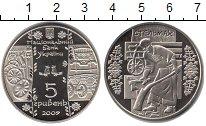 Изображение Монеты Украина 5 гривен 2009 Медно-никель Proof- Стельмах