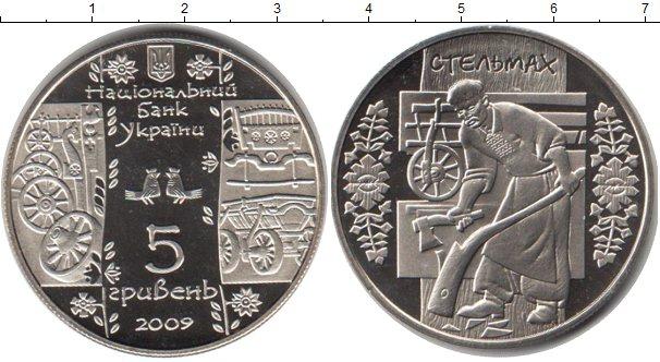 Картинка Монеты Україна 5 гривен Медно-никель 2009