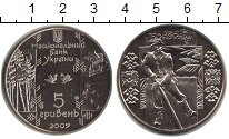 Изображение Монеты Украина 5 гривен 2009 Медно-никель UNC- Бокораш