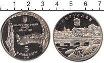 Изображение Мелочь Україна 5 гривен 2008 Медно-никель Proof- Богуслав
