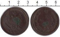 Изображение Монеты 1801 – 1825 Александр I 2 копейки 1821 Медь VF