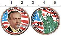Изображение Цветные монеты США 1 доллар 2014 Медно-никель UNC- 30-й президент США К