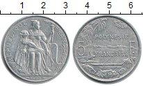 Изображение Монеты Полинезия 5 франков 1993 Алюминий XF