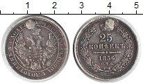 Изображение Монеты 1825 – 1855 Николай I 25 копеек 1856 Серебро XF Реставрация. СПБ ФБ