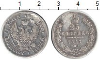 Изображение Монеты 1825 – 1855 Николай I 25 копеек 1847 Серебро XF Реставрация. СПБ ПА
