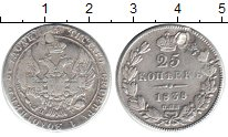 Изображение Монеты 1825 – 1855 Николай I 25 копеек 1838 Серебро XF Реставрация. НГ