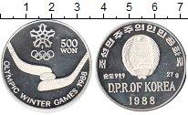 Изображение Монеты Северная Корея 500 вон 1988 Серебро Proof- Зимние олимпийские и