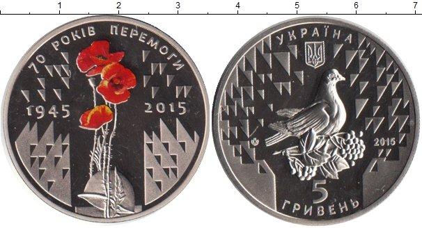Картинка Мелочь Україна 5 гривен Медно-никель 2015
