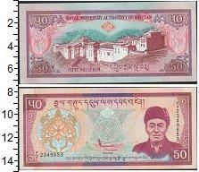 Изображение Банкноты Бутан 50 нгултрум 0   Портрет Дорджи Вангч