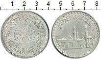 Изображение Монеты Египет 1 фунт 1972 Серебро UNC- Мечеть