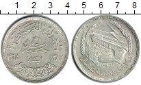 Изображение Монеты Египет 1 фунт 1968 Серебро XF Электростанция, Асуа