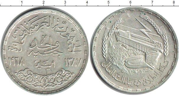 Картинка Монеты Египет 1 фунт Серебро 1968
