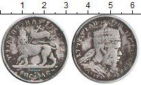 Изображение Монеты Эфиопия 1/2 бирра 1897 Серебро XF Менелик II