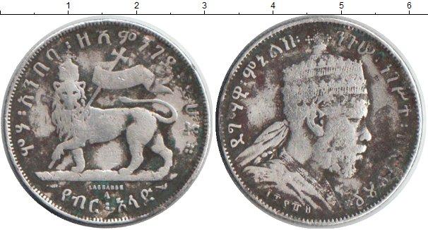Картинка Монеты Эфиопия 1/2 бирра Серебро 1897