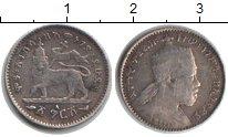 Изображение Монеты Эфиопия 1 герш 0 Серебро XF Менелик II