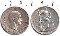 Изображение Монеты Италия 10 лир 1936 Серебро XF Витторио Эмануэле II