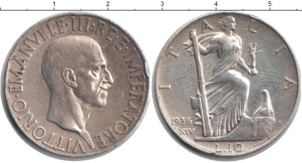Картинка Монеты Италия 10 лир Серебро 1936