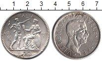 Изображение Монеты Италия 20 лир 1927 Серебро XF Реставрация. Виттори