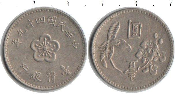Картинка Монеты Тайвань 1 юань Медно-никель 1960