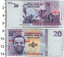 Изображение Банкноты Свазиленд 20 эмалангени 0  UNC- Король Мсвати III