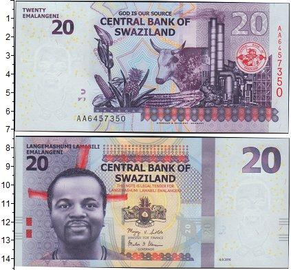 Картинка Боны Свазиленд 20 эмалангени  0