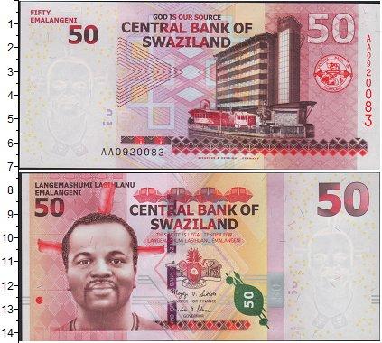 Картинка Банкноты Свазиленд 50 эмалангени  0