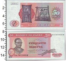 Изображение Боны Заир 50 макута 1980  UNC- Портрет Мобуту слева