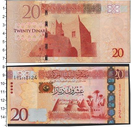 Картинка Боны Ливия 20 динар  0