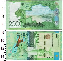 Изображение Банкноты Казахстан 2000 тенге 2012  UNC