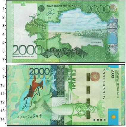 Картинка Банкноты Казахстан 2.000 тенге  2012