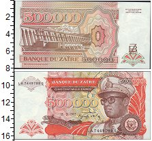 Изображение Банкноты Заир 500000 заиров 1992  UNC