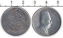 Изображение Монеты Египет 5 пиастров 1923 Серебро