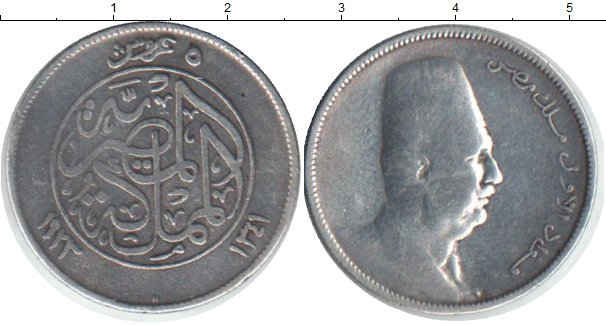 Картинка Монеты Египет 5 пиастров Серебро 1923