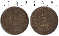 Изображение Монеты Монголия 1 тугрик 1971  XF 50 лет Революции