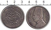Изображение Монеты Египет 10 пиастров 1929 Серебро XF