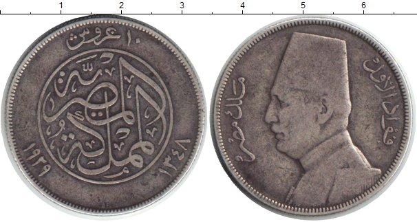 Картинка Монеты Египет 10 пиастров Серебро 1929