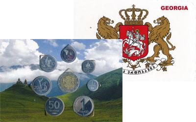 Изображение Подарочные наборы Грузия Грузия 1993-2006 1993  XF В наборе 8 монет ном